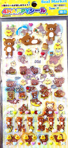 San-x Rilakkuma Kirakira and Bubble Sticker Sheets