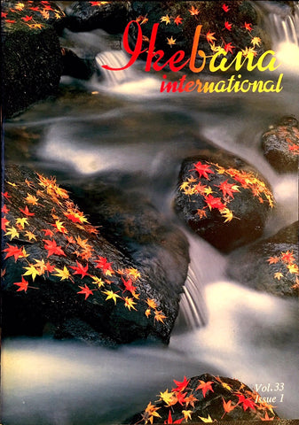 Ikebana International Magazine [English] (Assorted Issues) - The Japan Shop