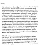 A Hundred Verses from Old Japan - The Japan Shop