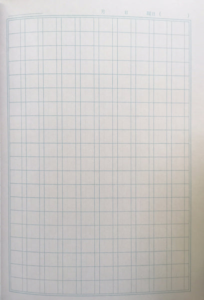Japonika Kanji Practice Notebook 200 Characters per Page - The Japan Shop
