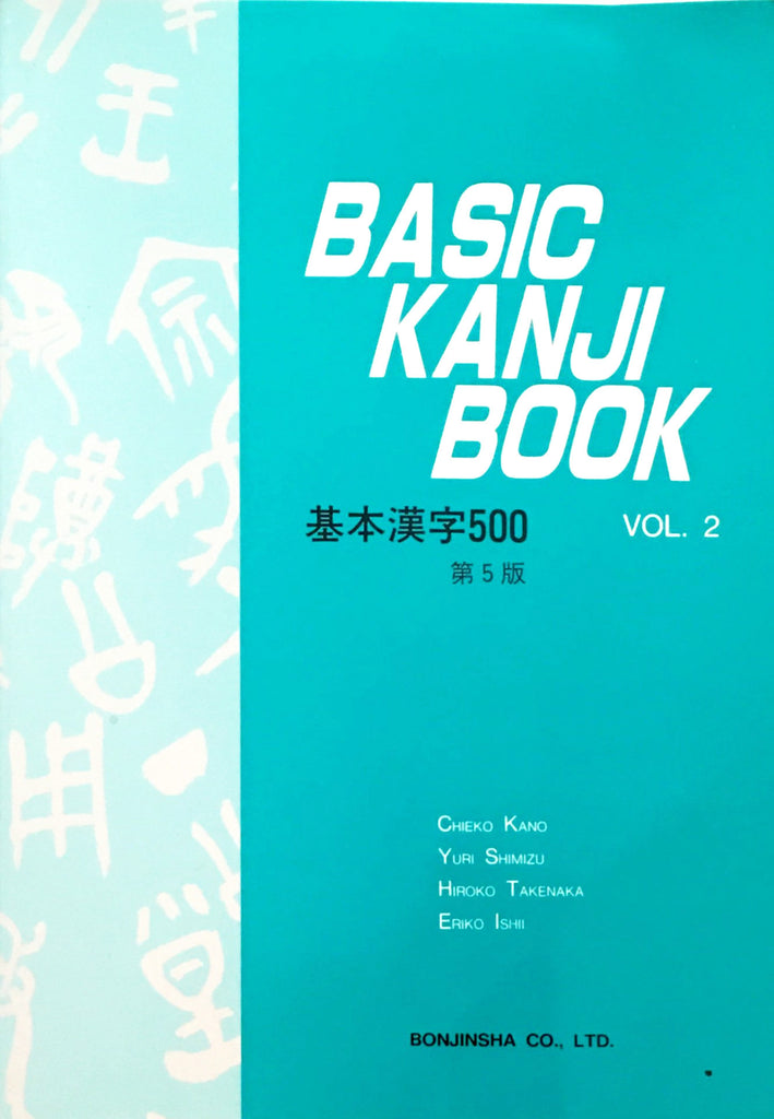 kanji book jlpt n4 pdf downloadgolkes
