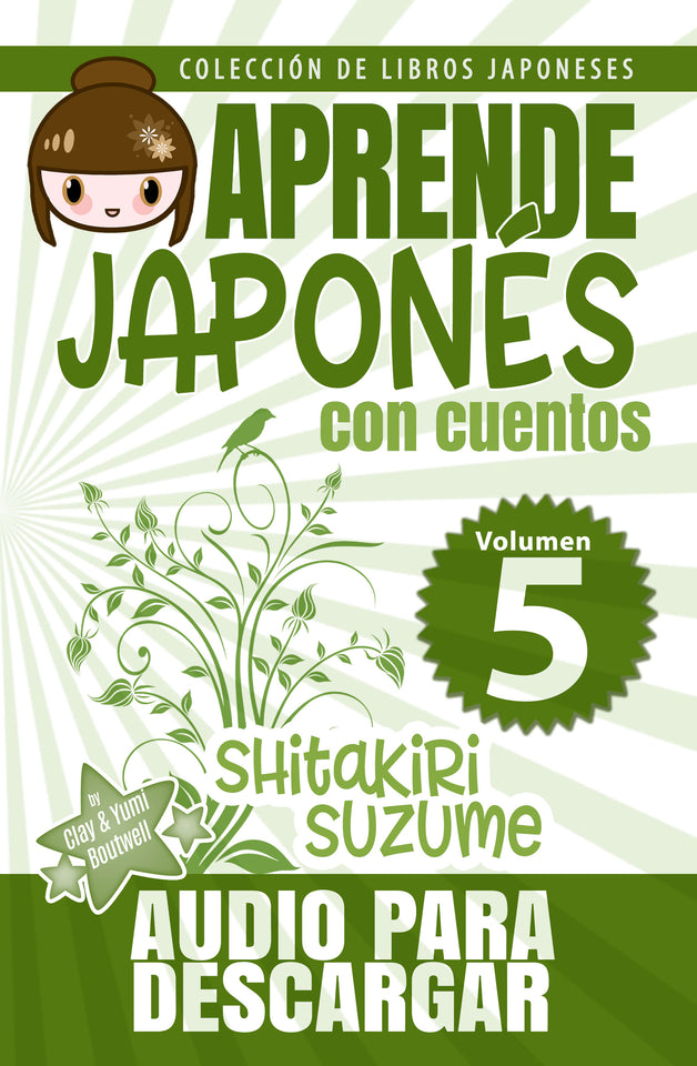 Colección de Libros Japoneses Volumen 1-10  [En español | SPANISH EDITION | DIGITAL DOWNLOAD]