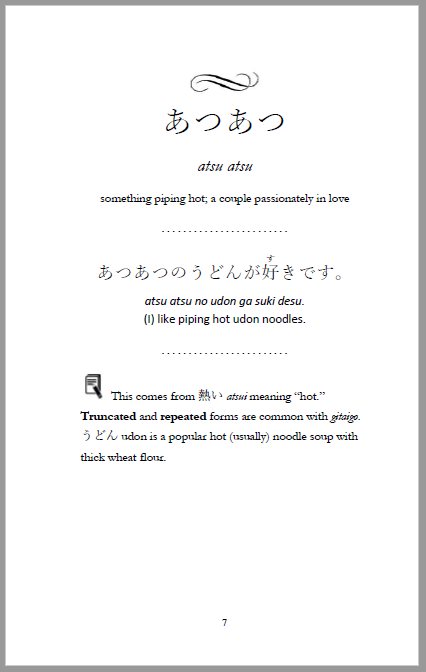Sound Words in Japanese [Instant Digital Download] - The Japan Shop