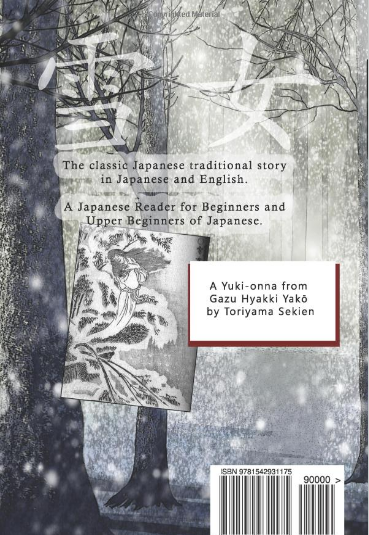 Japanese Reader Collection Volume 6: Yuki Onna - The Japan Shop