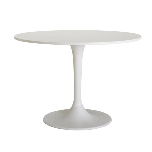 "Contempo 42"" Table"