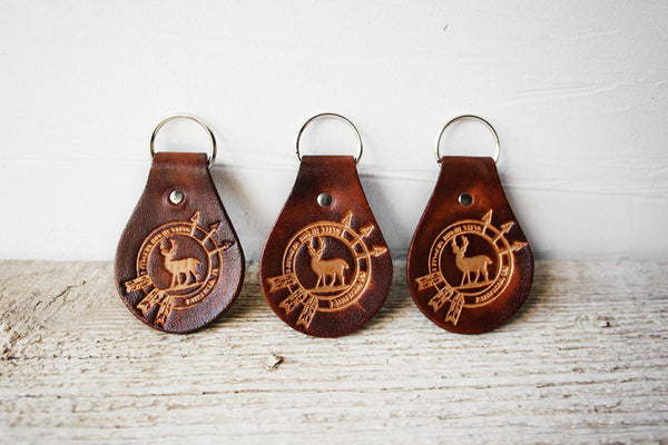 Personalized Logo Leather Keychains - Exsect Inc. - 1