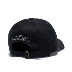 Bo$$ Up Dad Hat in Black