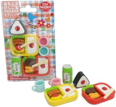 BC Mini Iwako Japanese Puzzle Eraser Set - Bento Picnic Lunch