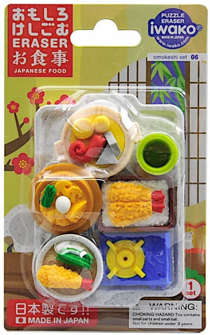 BC Mini Iwako Japanese Puzzle Eraser Set - Japanese Food