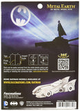 Metal Earth 3D Laser Cut Model - Batman 1989 Batmobile