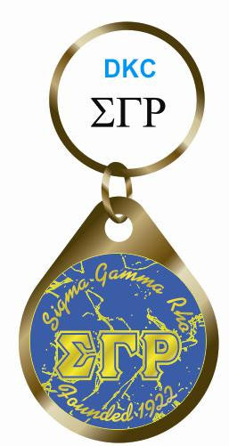 Key Chain-Domed 2