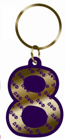 Key Chain-Line Number