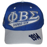 Phi Beta Sigma Baseball Hat