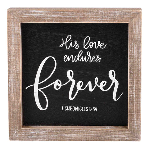 His Love Endures Forever Framed Board - Courtyard Style