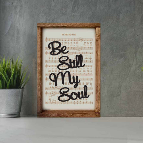 Engraved Hymn Be Still My Soul - Courtyard Style