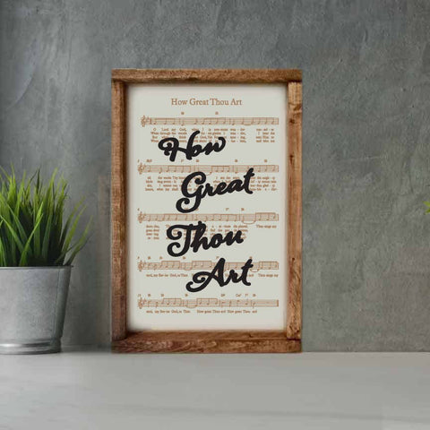 Engraved Hymn How Great Thou Art - Courtyard Style