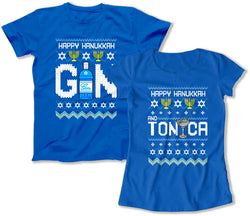 Happy Hanukkah - Gin & Tonica Matching Shirts