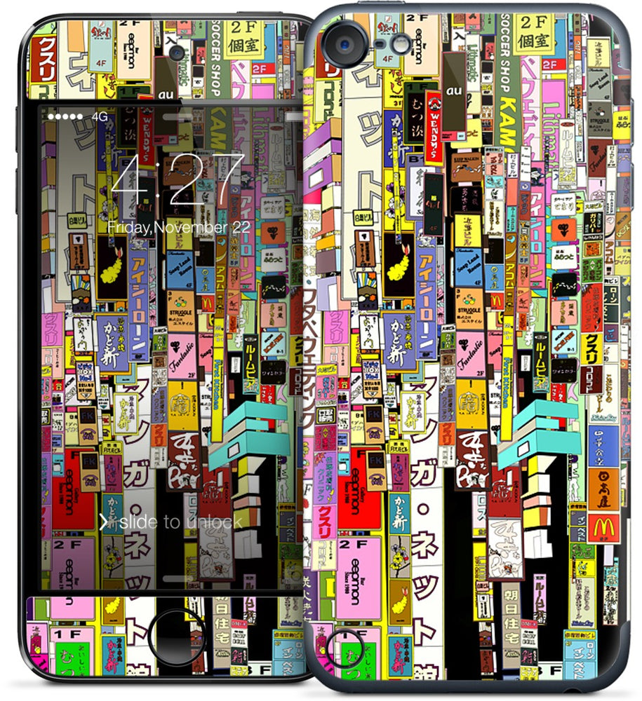 City Lights iPod Skin