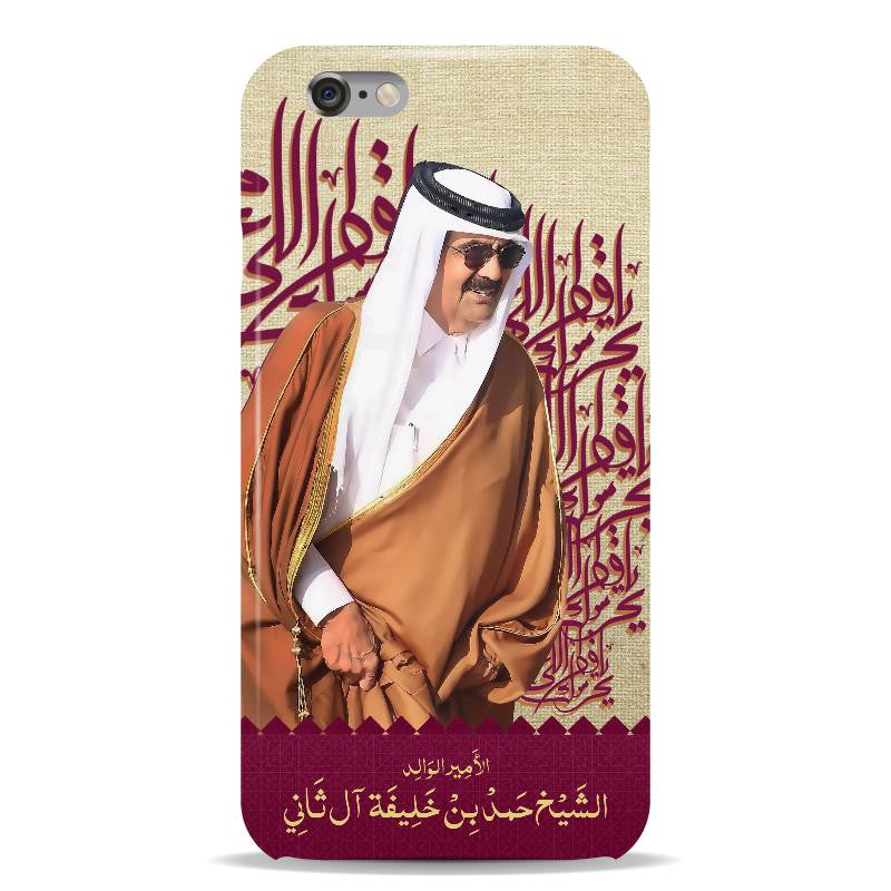 Custom iPhone Case - 5013aba5