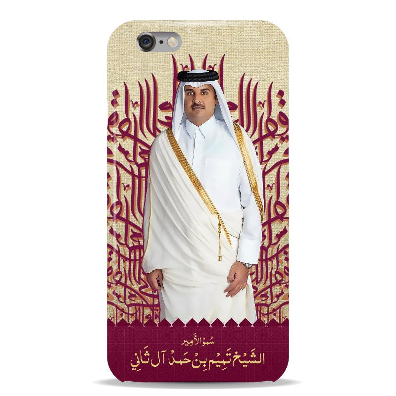 Custom iPhone Case - e8d13ef9