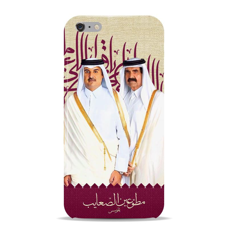 Custom iPhone Case - 92d11278