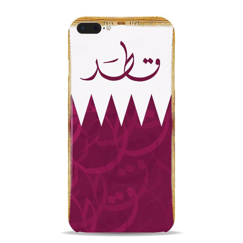 Custom iPhone Case - 6ba567b6