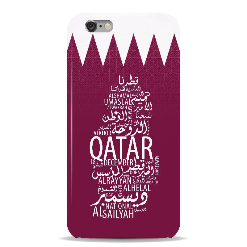 Custom iPhone Case - da47043b