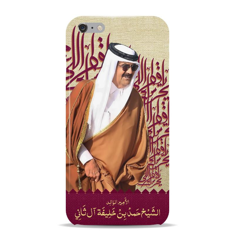Custom iPhone Case - 60bf7f09