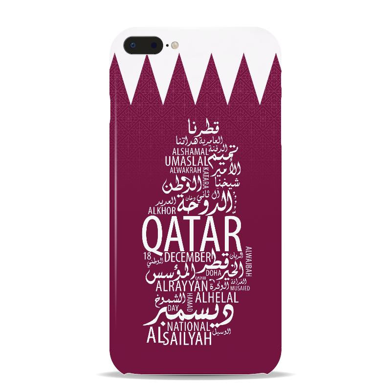 Custom iPhone Case - d2d447a3