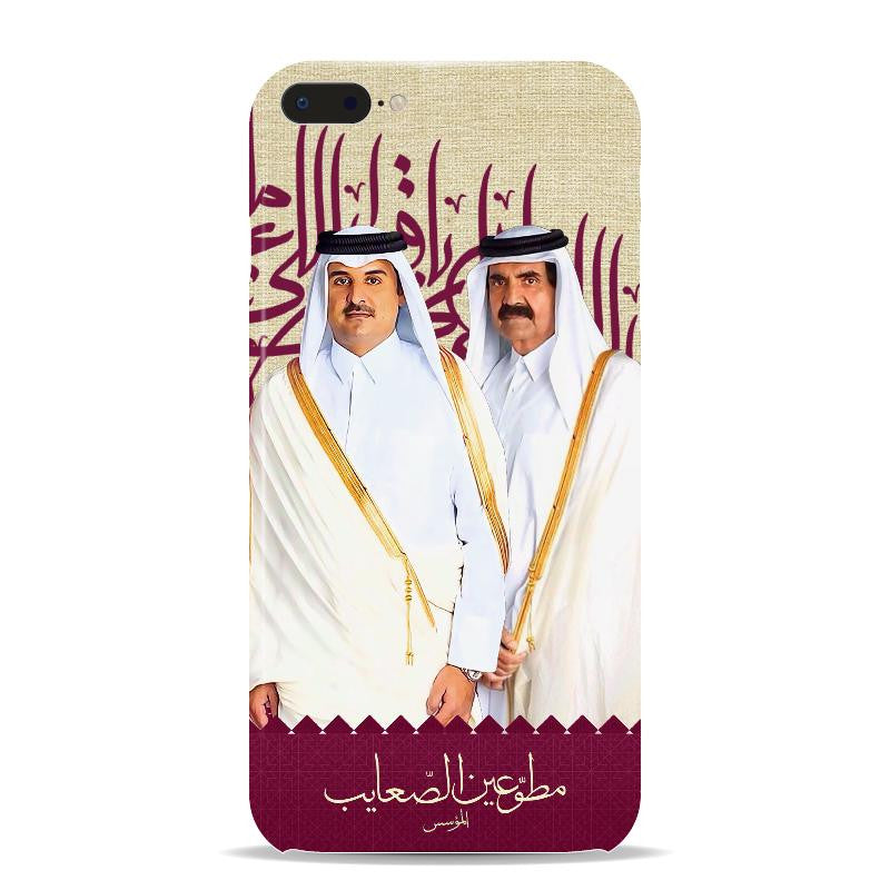 Custom iPhone Case - 5c5e4587