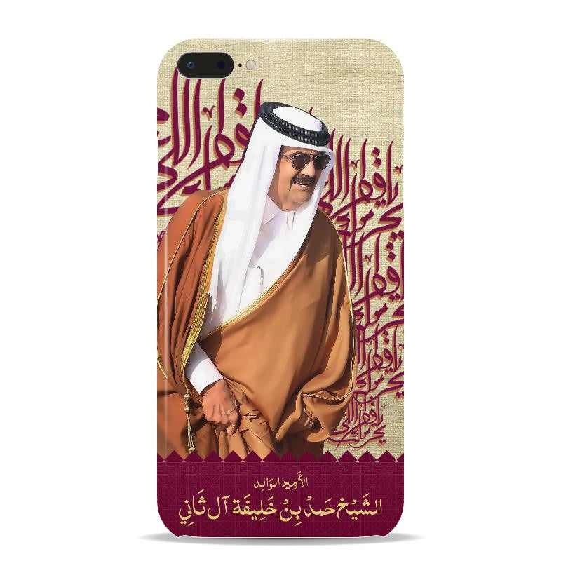 Custom iPhone Case - e0e0c508