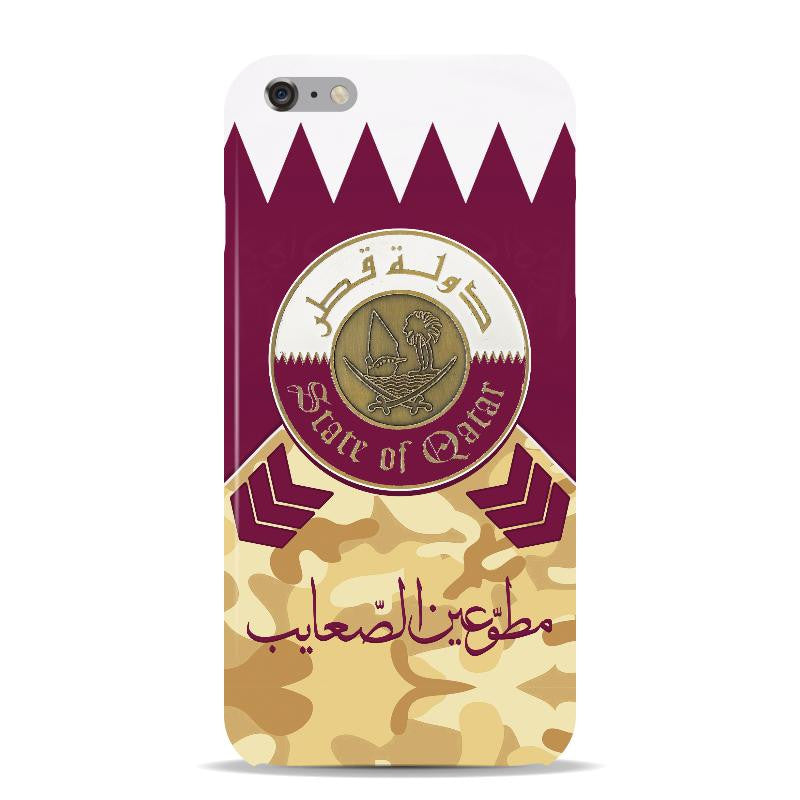 Custom iPhone Case - 1d58557a