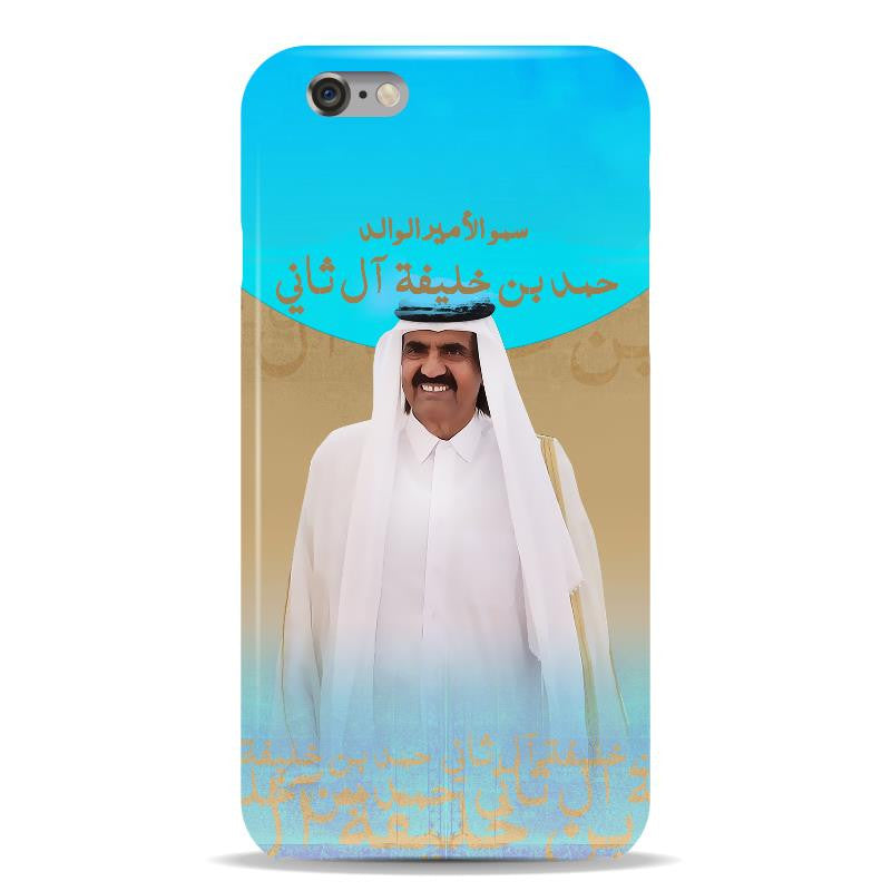 Custom iPhone Case - fe5c56cc