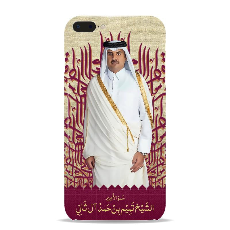 Custom iPhone Case - 43a0f015