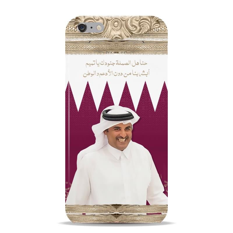 Custom iPhone Case - 6fa96892