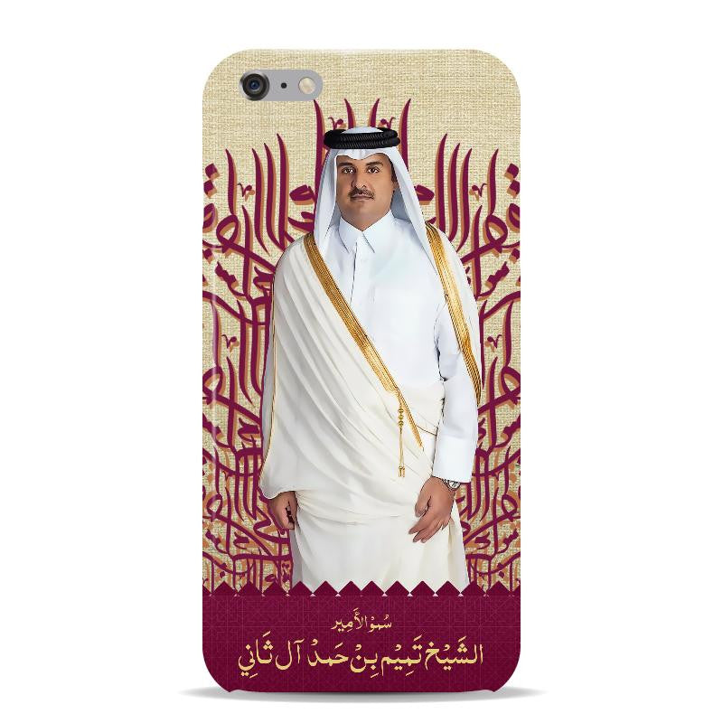 Custom iPhone Case - 2e85d0b6