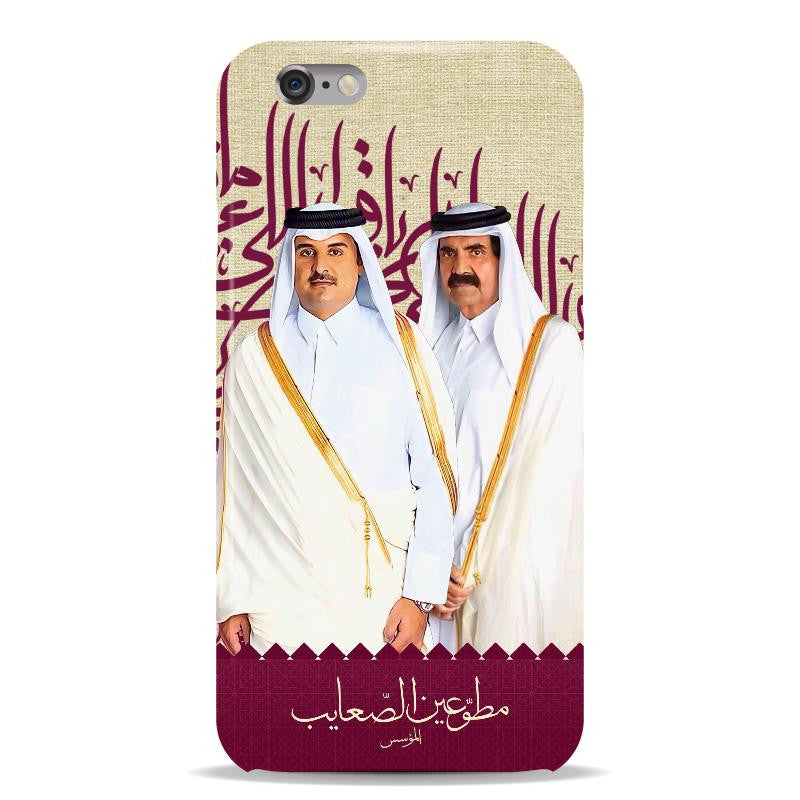 Custom iPhone Case - 0830b931