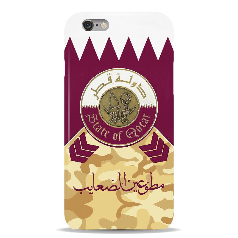 Custom iPhone Case - b4790cbf