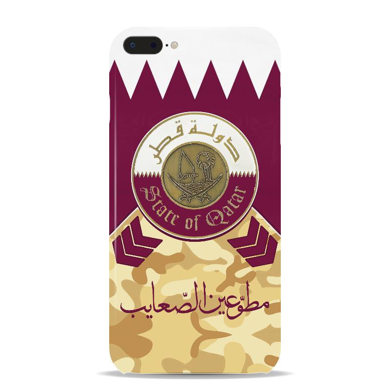 Custom iPhone Case - 8486a574