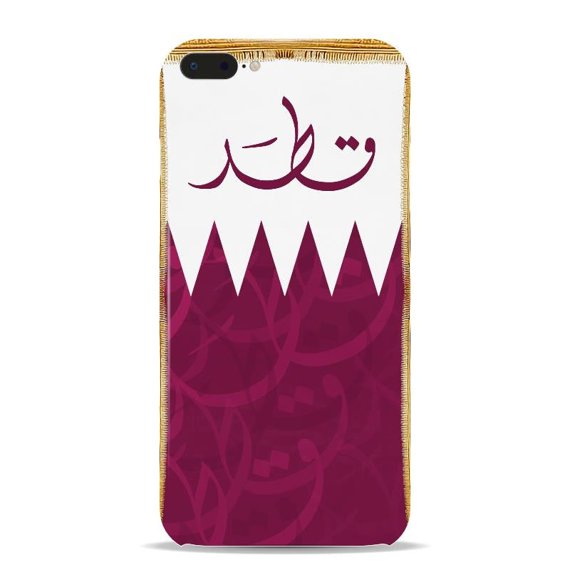 Custom iPhone Case - 5314389a