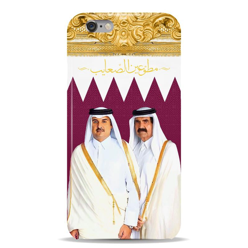 Custom iPhone Case - 491413a2