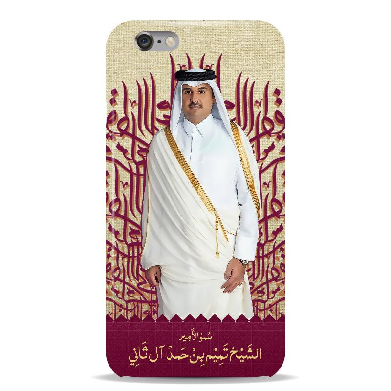 Custom iPhone Case - ab2d0de9