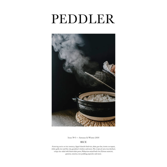 peddler journal by hetty mckinnon | available now!