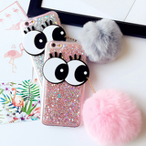 Glitter Eye Puff Ball Case - Her Teen Dream