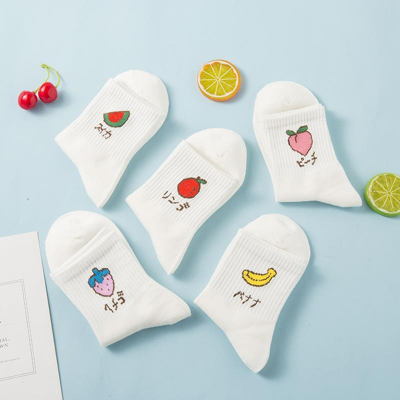 Japanese Summer Fruit Socks (Pack of 5)