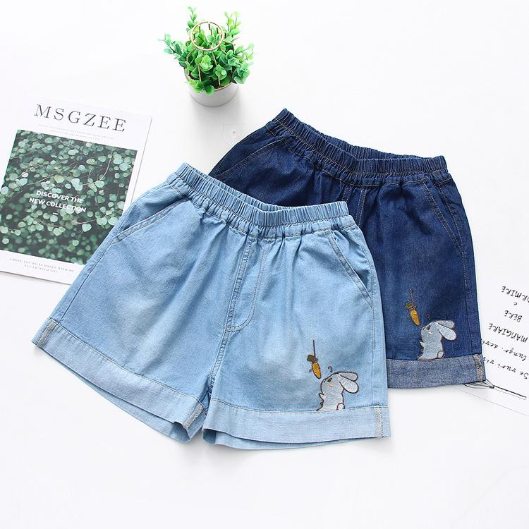 Hungry Bunny Casual Jean Shorts