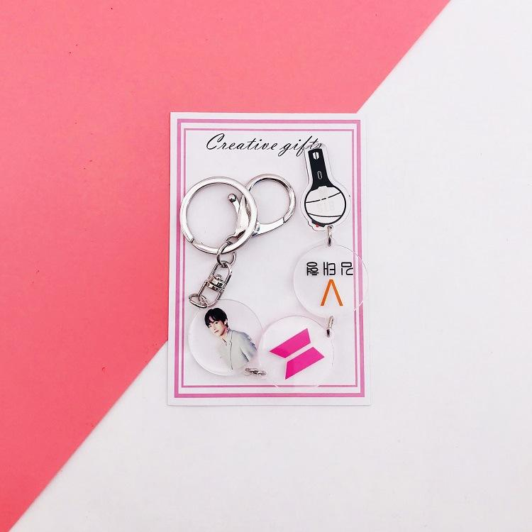 BTS Hanging Key Chain