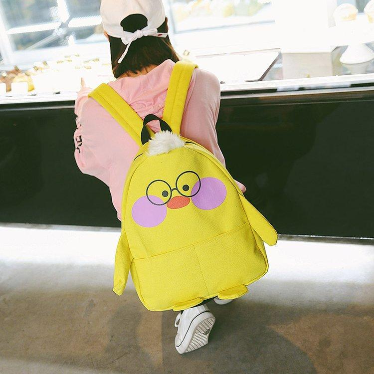 Kawaii Nerdy Duck Backpack