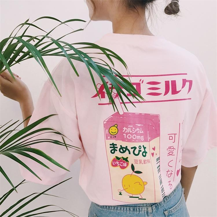 Summer Milk Box Tee