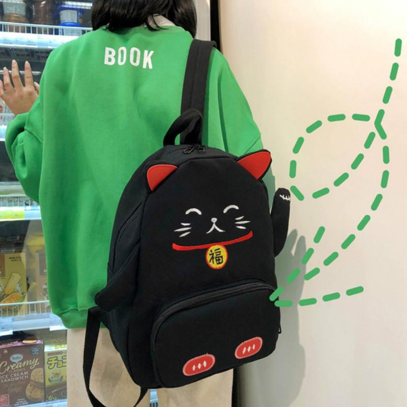 Happy Fortune Cat Backpack